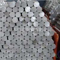供應5083鋁棒防腐蝕