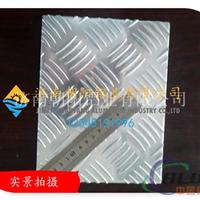 五条筋防滑防锈合金铝板