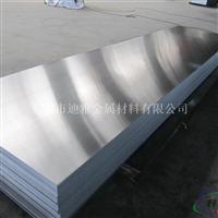 供应A1080进口优质铝板 铝棒 铝带 放心品