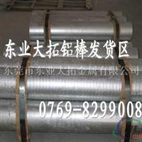 热处理易切削7a04铝板铝棒厂家