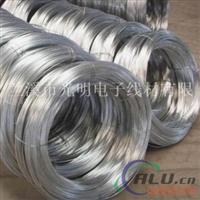 高纯镀膜精铝线 真空镀膜 AL≥99.99