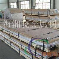 PLANAL7075高精密铝轧板