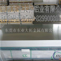7A03铝板密度简介