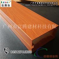 供应广东铝方通50x100木纹铝方通