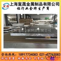 进口现货LY9铝合金板