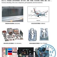 美国2014T3飞机零件铝棒