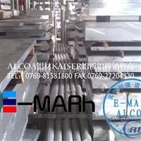 2014T81拉丝铝板