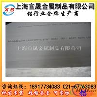 进口优质7A04铝合金板