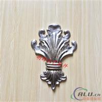 铝艺大门配件――铝艺扇型花