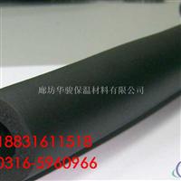 橡塑管壳产品简介