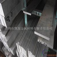 供应1060铝排  铝排 铝条 铝扁 铝排
