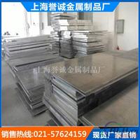 进口优质铝 5754铝板 1吨价格