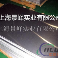 5754拉伸铝板与5754铝材、批发零售、质量保证