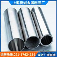 上海批发铝方通厂家  铝方管现货