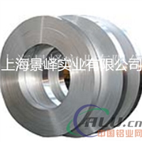 5052铝合金与5052圆盘铝管、5052性能供应