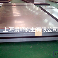 5052合金鋁材與5052幕墻鋁板、鋁合金