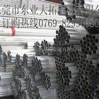 深圳7N01鋁棒價格