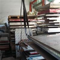 进口超硬铝板7075T651