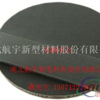 鋁蜂窩芯航空材料