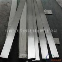 6061铝排 铝扁条 6063铝合金扁条