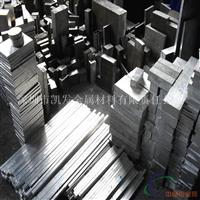 电工铝母排,50mm5导电铝排,铜复合铝排