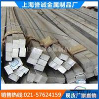 浙江铝排价格 6061铝排直销价格