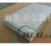 AA1050A铝板    AA1050A铝板硬度