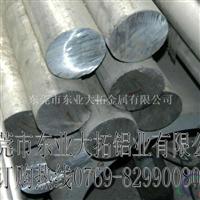 6082铝棒材料特点介绍
