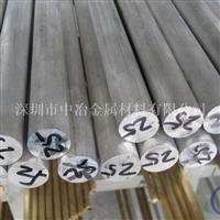 国标6063铝棒批发 6063铝棒厂家