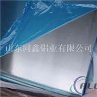 合金铝板生产厂家