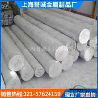 6082进口铝棒出厂价6082铝管可批