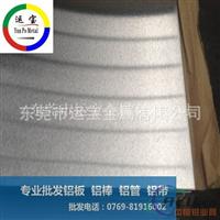 5083铝板 5083H34铝板性能参数