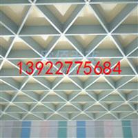 宽敞明亮装饰吊顶三角型铝格栅