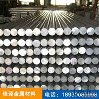 5A02铝棒价格 5A02延伸率高