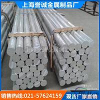 6061铝棒  小铝棒使用范围广泛