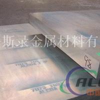 AA1090铝板   AA1090铝板性能