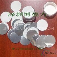 PP铝箔封口膜 PP塑料瓶铝箔封口膜