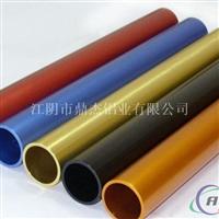 裝飾鋁合金型材,開模生產異型材