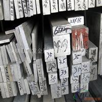 厂家直销铝合金 O态铝板好拉伸铝带 铝排