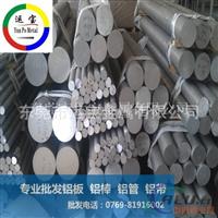 2a12平直铝棒2a12t4铝棒各种规格