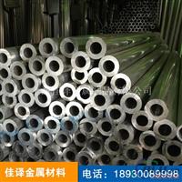 5A06铝管价格 5A06力学性能