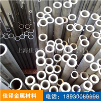 2A12铝管价格 2A12属AlCuMg系铝合金