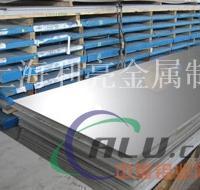 AlMg5Cr铝合金AlMg5Cr铝板