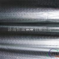 专业生产橘皮铝皮