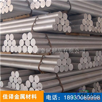 3003铝棒价格 3003耐腐蚀性能好,焊接性能好