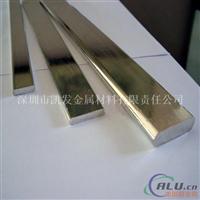 6061铝排10mm 铝合金板 合金铝排