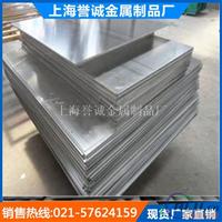 上海青浦7075铝棒 进口铝板出售