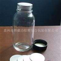 玻璃瓶铝箔封口垫片