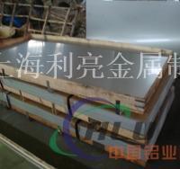 AlMg2.5铝合金AlMg2.5铝板