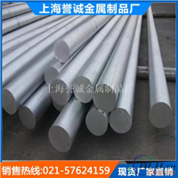 上海宝山专售5083铝棒 现货齐